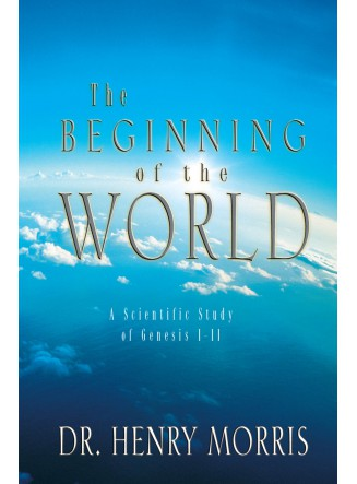 Beginning of the World, The (eBook)