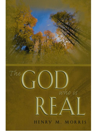 God Who is Real (eBook)