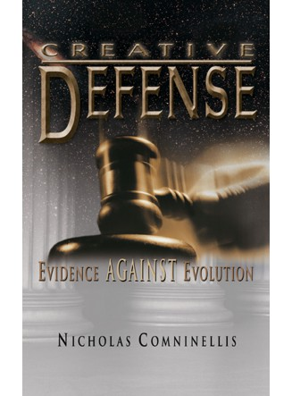 Creative Defense (eBook)