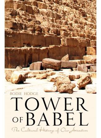 Tower of Babel (eBook)