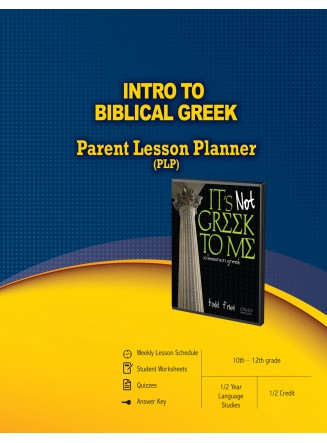 Intro to Biblical Greek Parent Lesson Planner (eBook)